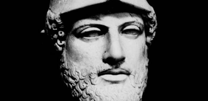 Περικλής, 495-429 π.Χ.