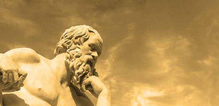 Το Φιλοσοφικό και το Πολιτικό Ιδεώδες